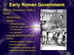 early roman government