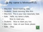 my name is minho 4