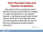 ohio revised code and teacher evaluation