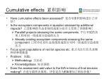 cumulative effects
