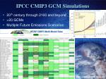 ipcc cmip3 gcm simulations