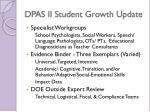 dpas ii student growth update