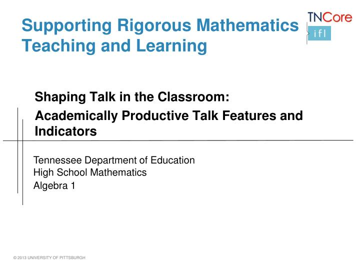supporting rigorous mathematics teaching and learning n.