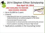 2014 stephen effron scholarship due april 10 2014
