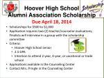hoover high school alumni association scholarship due april 18 2014