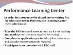 performance learning center2