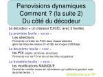 panovisions dynamiques comment la suite 2 du c t du d codeur