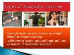 types of anaerobic exercise
