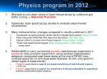 physics program in 2012