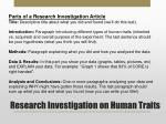 research investigation on human traits