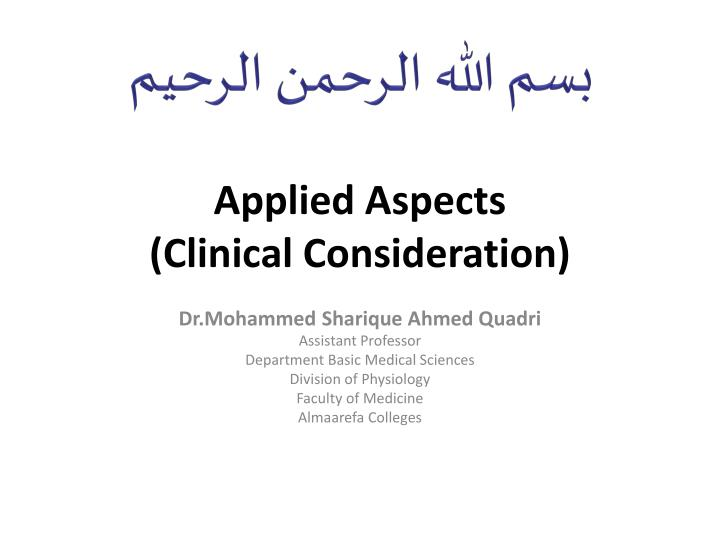 applied aspects c linical c onsideration n.