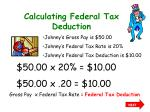 calculating federal tax deduction