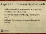 types of criterion assessments