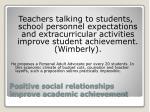 positive social relationships improve academic achievement