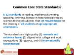 c ommon core state standards