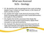 what was assessed slos geology