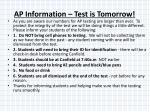 ap information test is tomorrow