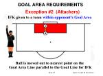 goal area requirements1
