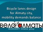 bicycle lanes design for almaty city mobility demands balance
