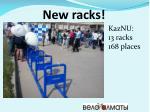 new racks