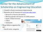 center for the advancement of scholarship on engineering education