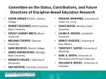 committee on the status contributions and future directions of discipline based education research