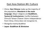 east asia station 4 culture