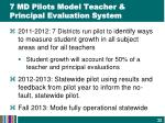7 md pilots model teacher principal evaluation system