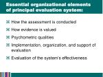 essential organizational elements of principal evaluation system
