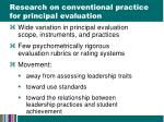 research on conventional practice for principal evaluation
