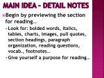 main idea detail notes