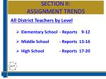 section ii assignment trends