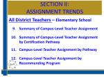 section ii assignment trends1