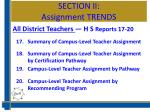 section ii assignment trends3