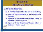 section iii retenton trends