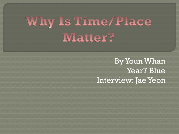 By youn whan year7 blue interview jae yeon