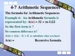 4 7 arithmetic sequences11