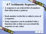 4 7 arithmetic sequences2