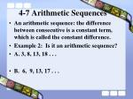 4 7 arithmetic sequences4