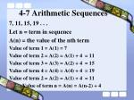 4 7 arithmetic sequences7