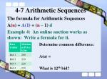 4 7 arithmetic sequences9