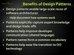 benefits of design patterns