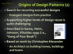 origins of design patterns 2