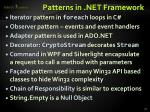 patterns in net framework