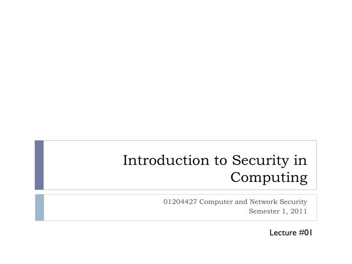 introduction to security in computing n.
