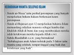 kedudukan wanita selepas islam