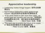 appreciative leadership3