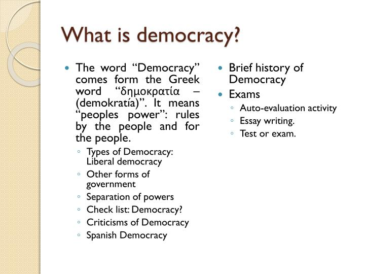 PPT - What is democracy ? PowerPoint Presentation - ID:2862433