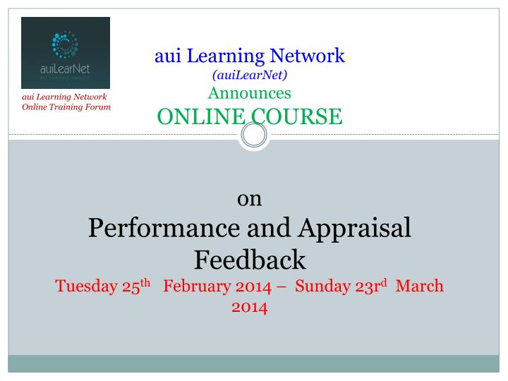 Aui Learning Network