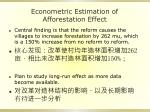 econometric estimation of afforestation effect